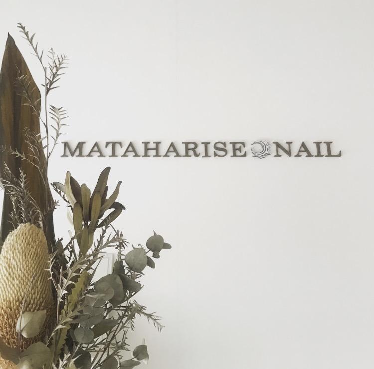 茅ヶ崎ネイルサロン、マタハライズネイル、MATAHARISENAIL