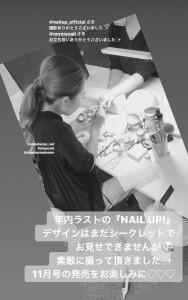 mataharise nail、マタハライズネイル 、茅ヶ崎、湘南、神奈川、JNA本部認定講師